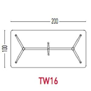 Actiu_Twist_200x100